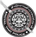 PoliceLogo_500.png