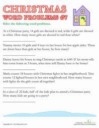 2nd grade christmas word problem worksheets education com