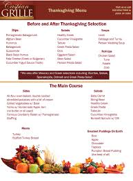 thanksgiving menu caspian grille