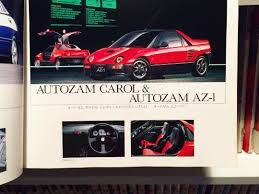 autozam az 1 images tagged with pg6ss on instagram