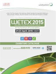 lexus uae ramadan timing wetex 2015 catalogue dubai renewable energy