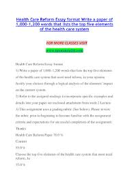 write a paper health care reform essay format write a paper of 1 000 1 200 words th