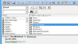 excel macro saving and closing all workbooks beyond vba tutorial
