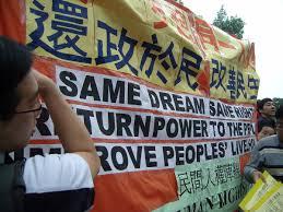 human rights in hong kong wikipedia