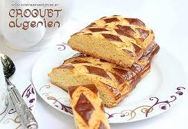 amour de cuisine gateau sec croquant gateau sec algerien recettes faciles recettes rapides