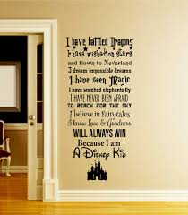 we do disney sticker etsy a disney kid wall decal disney wall decal we do disney in this