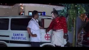 Ambulance Driver Meme - download plain meme of salim kumar in kalyanaraman movie with tags