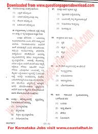 question papers download pdo general kannada questions