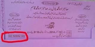 Pakistani Wedding Cards Online Go Nawaz Go