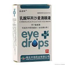 ciprofloxacin lactate 0 3 eye drop 0 25 mg propecia eod