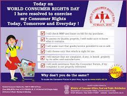 bureau of consumer affairs print advertisements department of consumer affairs goverment