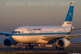 kuwait airways fleet bbj 748 planes pinterest planes