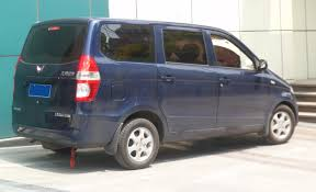 wuling logo file wuling hongguang rear china 2012 04 22 jpg wikimedia commons
