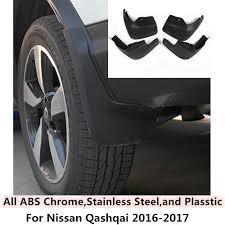 nissan dualis 2016 high quality for nissan qashqai 2016 2017 car cover plastic fender