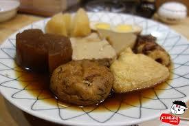 documentaire cuisine japonaise la photo ichiban du dimanche ichiban documentaire sur