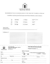 Memorial Booklet Form For Yizkor Memorial Service Booklet Congregation Beth El