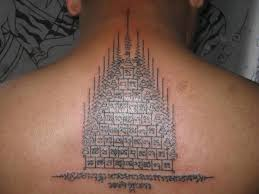 sak yant thai temple tattoos about sacred yant
