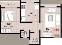 650 sq ft 1 bhk 1t apartment for sale in shubh developers mumbai