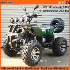 list manufacturers of 250cc atv with rear gear buy 250cc atv with
