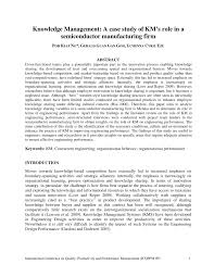 knowledge management a case study of km u0027s role in a semiconductor