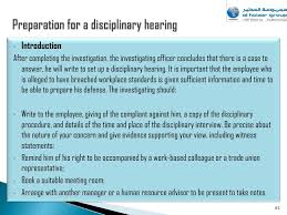 investigation report template disciplinary hearing how to sack employee