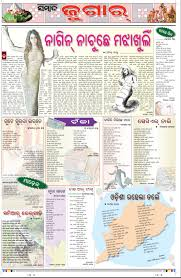 jugar a kosli language and literature page published by the