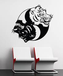 vinyl wall decal sticker tiger yin yang 1460