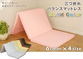 what type of futons shikibuton do japanese people sleep on quora