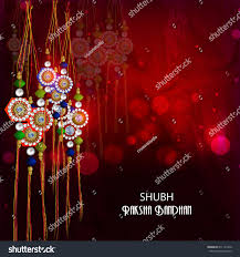 greeting card design decorated beautiful traditional stock vector