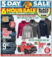 bass pro shops black friday 2017 ad sale u0026 deals blackfriday com
