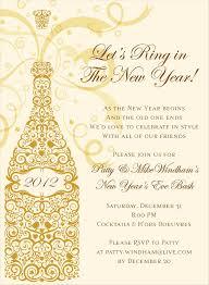 new year invitation new years invite wording new year invitation template new years