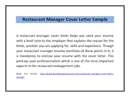 Examples Of Restaurant Manager Resumes by Restaurant Manager Cover Letter Sample Pdf