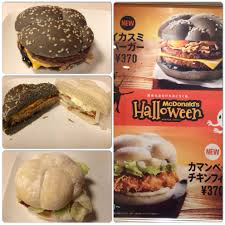 burger king halloween seasonal burgers u2013 mcdonald u0027s time and travels in tokyo