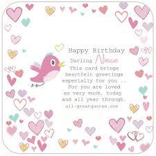 niece birthday cards free birthday cards for niece on