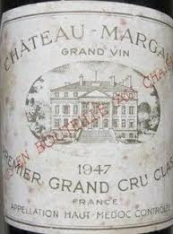 chateau margaux i will drink the world s catalog of ideas