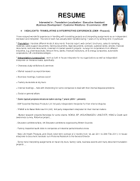Sample Resume For Medical Representative by Resume Examples For Translator Loses Advice Cf