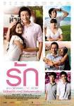 Thai movie poster ใบ ปิด หนัง โปสเตอร์ ภาพยนตร์ ไทย: สิงหาคม 2011