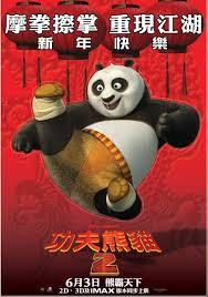 3 posters kung fu panda 2 teaser trailer