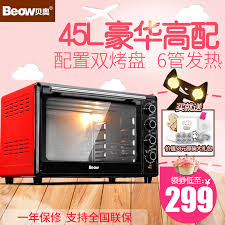 Toaster Oven Temperature Control Buy Beow Beowulf Bo K45r Household Toaster Oven Baking