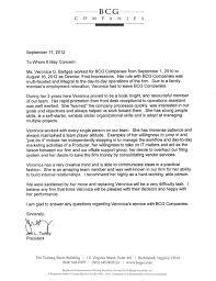 carbon broker cover letter