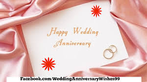 wedding wishes background wedding anniversary wishes images all wishes