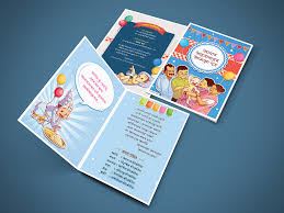 Bengali Invitation Card Baby Rice Ceremony Annaprashan Card Design 1 On Behance