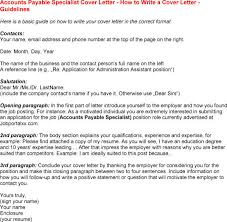 Account Payable Sample Resume by Accounts Payable Specialist Cover Letter Resume Cover Letter With
