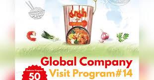 global cuisine global company visit program 14 at chub in th