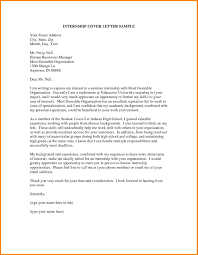 Expression Of Interest Cover Letter Retail   Cover Letter Example