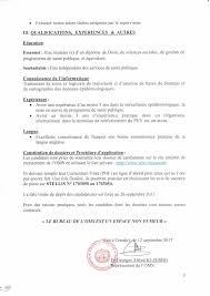 les bureaux de recrutement au maroc cabinet recrutement restauration emploi annonces alwadifa maroc