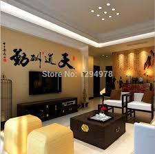 China Home Decor Sensational Home Decor Store Techieblogie Info Interior