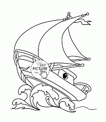 cute cartoon sailboat coloring page for kids transportation