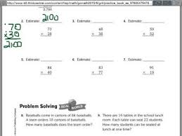 go math 3 5 multiply with regrouping youtube