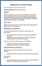 Sample Pharmaceutical Resume by Nasa Student Co Op Resume Sample Http Resumesdesign Com Nasa